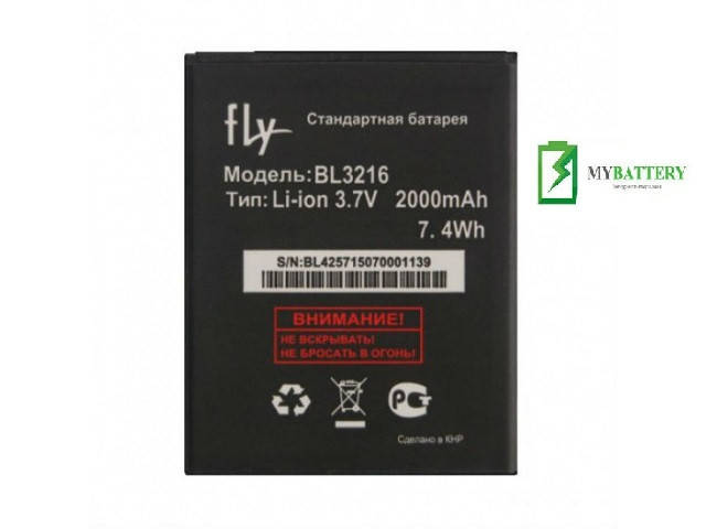 Оригинальный аккумулятор АКБ батарея for Fly BL3216 IQ4414