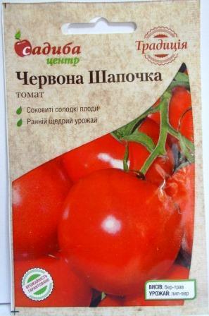 Томат Червона Шапочка 0,1г (Садиба Традиція)