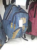 Стильный молодежный рюкзак, джинсовый