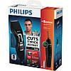Машинка для стрижки волос Philips series 3000+триммер S1000