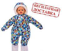 Зимний комбинезон для новорожденных (0-6 месяцев) синяя звезда
