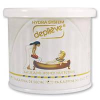 Парафин Молоко и мед для лица - Depileve facial milk paraffin, 450 гр