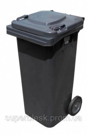 Бак для мусора пластиковый, антрацит, 120л.