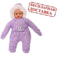 Зимний комбинезон для новорожденных (0-6 месяцев) сиреневый в сердечки