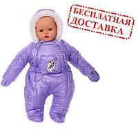 Зимний комбинезон для новорожденных (0-6 месяцев) фиолетовый в горошек