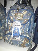Стильный джинсовый рюкзак, Китай