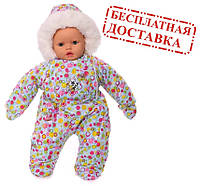 Зимний комбинезон для новорожденных (0-6 месяцев) цветной шар