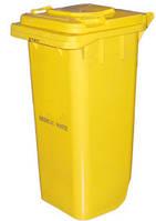 Бак для мусора пластиковый 120л, желтый