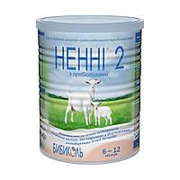 Сухая молочная смесь Нэнни 2 с пребиотиками, 400 г 1029015 ТМ: Нэнни