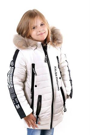 """Детская зимняя курточка для девочки  """"Релакс"""""""