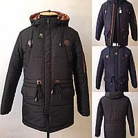 Зимняя мужская молодежная куртка куртка