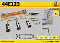 Набор кровельщика 3 горелки,  TOPEX  44E123
