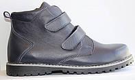 Ботинки подростковые  ДБ - 21Д