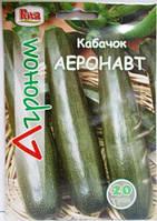 Кабачок Аеронавт 20г (Агроном)