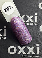 Гель-лак Oxxi Professional № 267, 10 мл