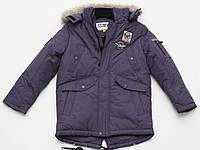 Курточка зимняя для мальчика Новая коллекция