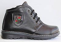 Ботинки подростковые, детская обувь подросток от производителя модель ДБ - 22Б
