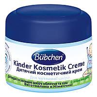 Bübchen Детский косметический крем, 75 мл.