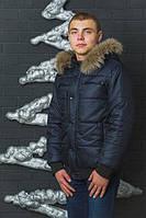 Куртка зимняя мужская темно-синяя (44-60)