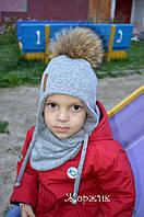 Зимний набор шапка и хомут для девочки для мальчика натуральный енот