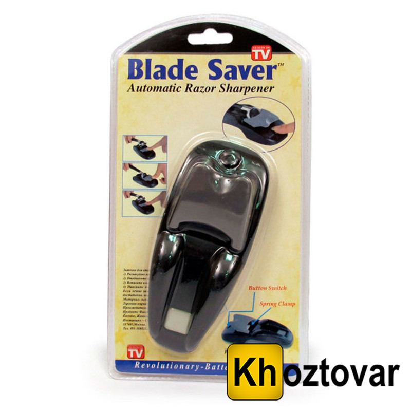 Автоматический прибор для затачивания бритвенных станков Blade Saver Automatic Razor Sharpener - Интернет-магазин Khoztovar.com.ua в Одессе