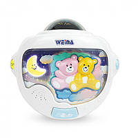 Ночной светильник с проектором Weina Двойняшки Тедди (2129)