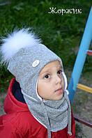Зимний набор шапка и хомут для девочки для мальчика белый енот