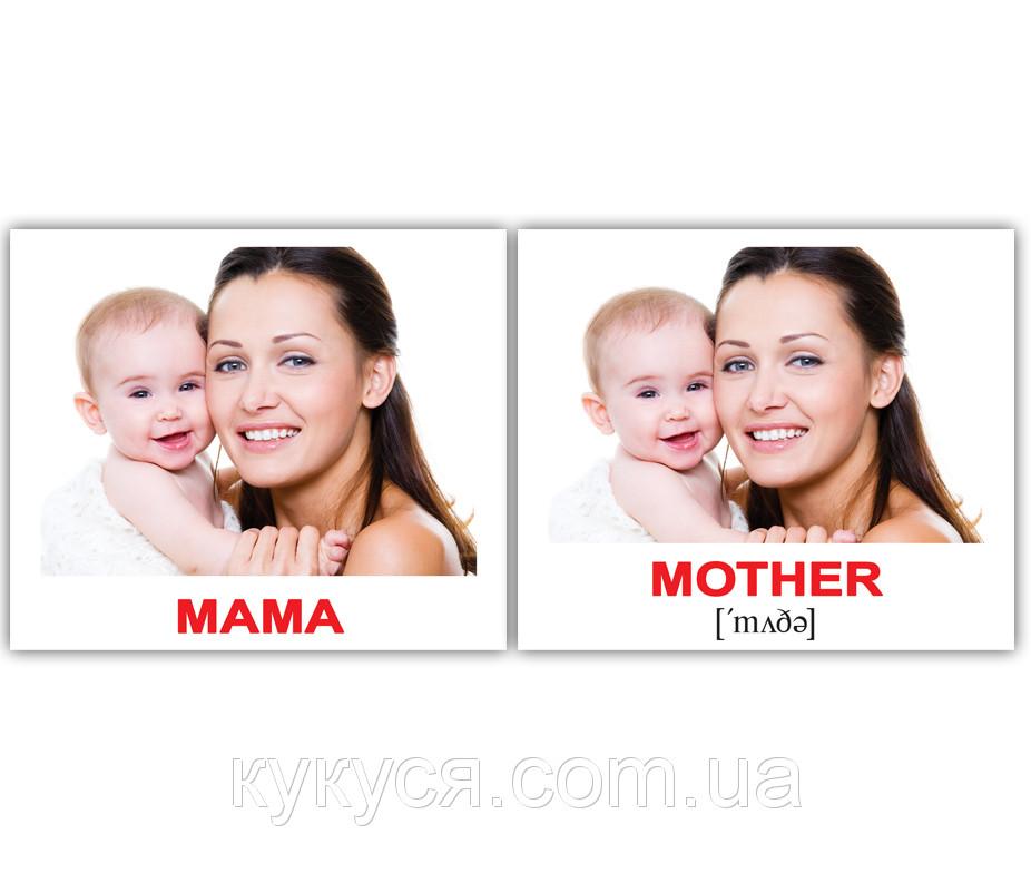 Комплект карточек «Семья/Family» МИНИ 40