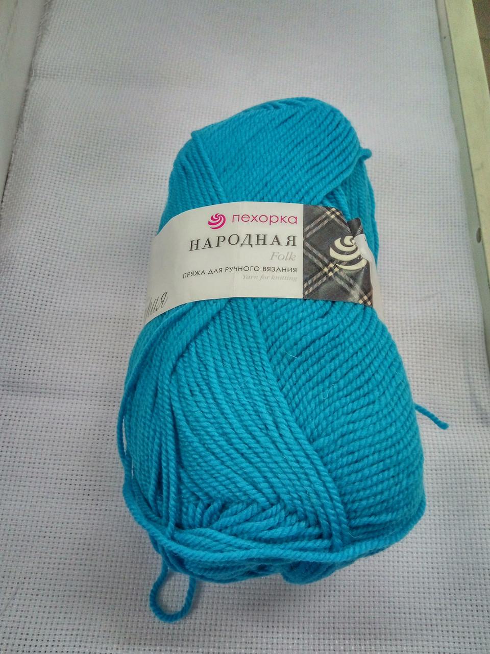нитки для ручного вязания пряжа народная темная бирюзаполушерсть