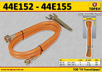 Шланг газовый L-5м,  TOPEX  44E155
