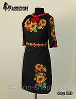Женское вышитое платье Подсолнухи