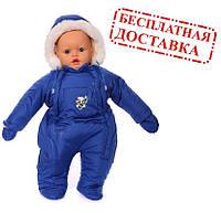 Зимний комбинезон для новорожденных (0-6 месяцев) синий
