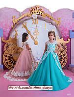 Детское нарядное платье BT-1110 - индивидуальный пошив