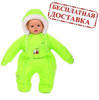 Зимний комбинезон для новорожденных (0-6 месяцев) салатовый