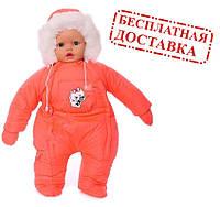 Зимний комбинезон для новорожденных (0-6 месяцев) оранжевый