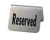 """Табличка """"Резерв"""" 5,5х5см, Н5см (набор 2 шт) APS 00013"""