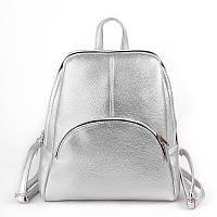 Серебристый городской рюкзак, фото 1