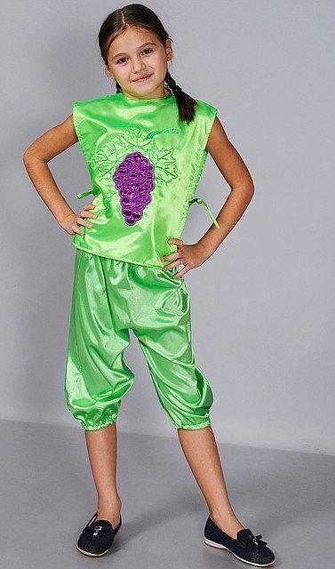 Яркий карнавальный костюм Виноград