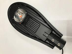 Светодиодный консольный фитосветильник SL-50 Lens 50W IP65 (full fito spectrum led) Код.59045, фото 2