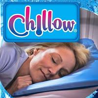 Подушка для сна универсальная «Chillow Pillow»