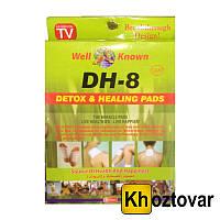 Очищающий и заживляющий пластырь DH-8 Detox & Healing | SAP лист