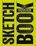 Скетчбук Книга для записей и зарисовок. Визуальный экспресс-курс