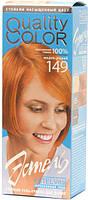 Краска Estel quality color 149 Медно-рыжий