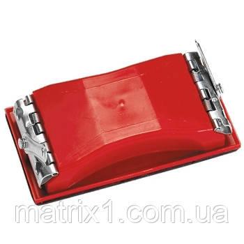 Брусок для шлифования, 210 х 105 мм, пластиковый с зажимами// MTX