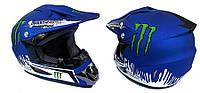 Мотошлем шлем кроссовый MONSTER