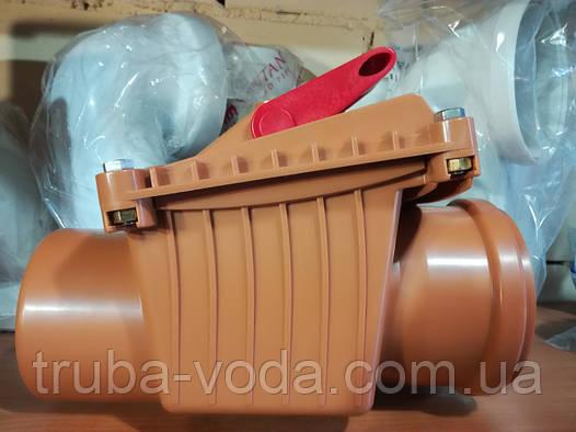 Обратный клапан для канализации d110 Capricorn 110 (Польша)