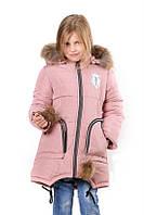 """Детская зимняя курточка для девочки """"Селена"""""""