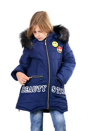 """Детская зимняя курточка для девочки """"Соня"""""""