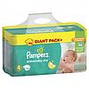 Подгузники Pampers Active Baby-Dry Maxi (8-14 кг)106 шт.