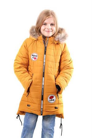 """Детская зимняя курточка для девочки """"Элис"""""""